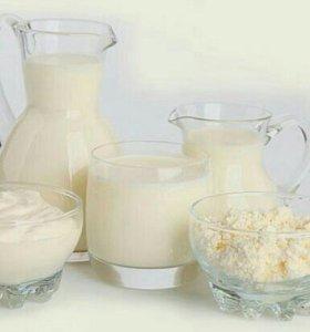 Продаю свежее густое молоко, сметану и творог