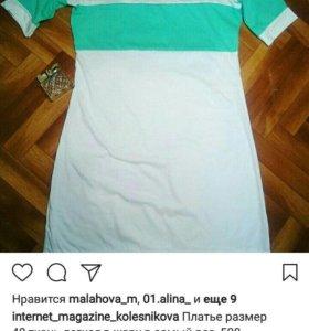 Платье новое 48р