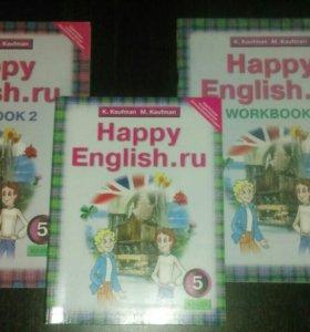 Учебник и две рабочие тетради по английскому языку
