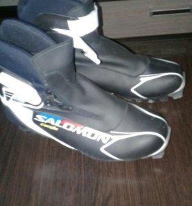Ботинки лыжные р41
