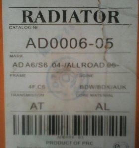 Радиатор на AUDI.A6/S6