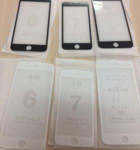 Защитное стекло 4D на IPhone