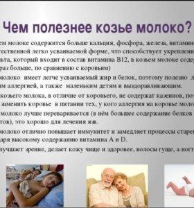 Молоко 100 рублей полторашка
