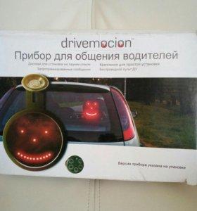 Прибор для общения  водителей,новый