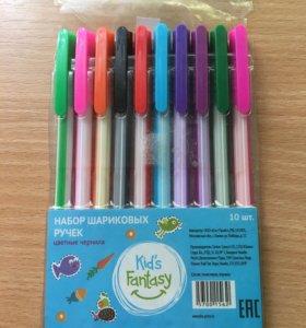 Цветные шариковые ручки