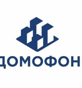 ДОМОФОН+