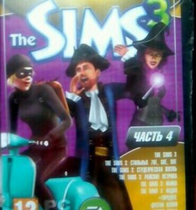 Диск: Sims 3
