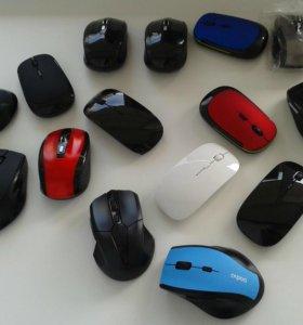 Коллекция беспроводных мышек