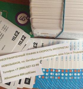 Неограниченный интернет. SIM-карты Ростелеком.
