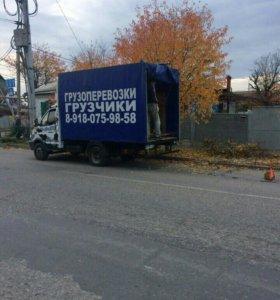 Газель Переезды Вывоз мусора краснодар