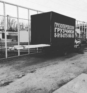 Квартирные перевозки на Газели краснодар