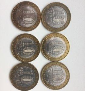 Монета Российская Федерация