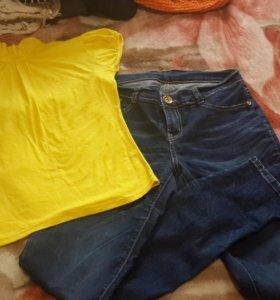 Большой пакет летней одежды