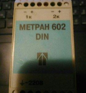 Блок питания Метран 602