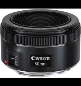 Объектив портретный Canon 50mm