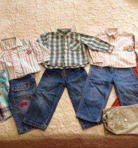 Пакет на 2-2,5 года,рост 92.рубашки,джинсы