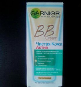 Garnier BB Cream Чистая Кожа Актив светло-бежевый