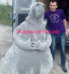 Большой Ждун 180 см