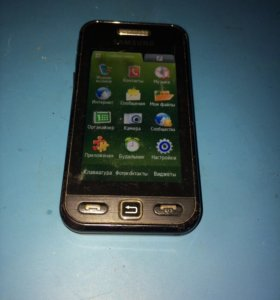 Samsung s 5230