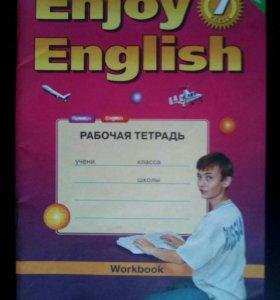 Еnjoy English Рабочая тетрадь 7 класс М.З.Биболето