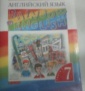 Учебники английского языка + тетрадь по геометрии