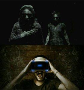 Квест к вам домой. Прокат виртуальной реальности