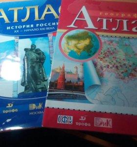 Атласы по географии и истории России 9 класс