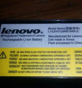 Аккум для Lenovo g505