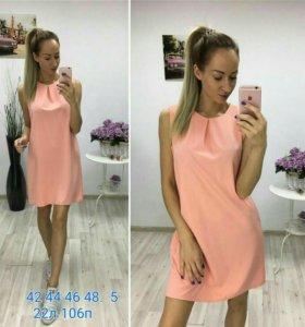 Продам, платье, новое!!!