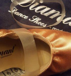 Туфли танцевальные стандарт Diamant