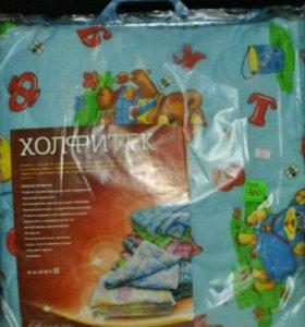 Новые детские одеяла, г. Иваново