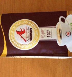 Лучшее кофе из Вьетнама. 500 г.
