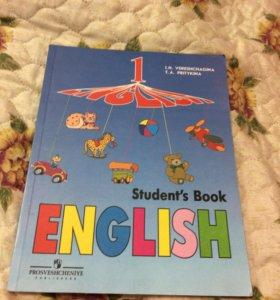 Учебник по английскому 1 класс