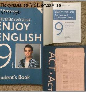 Учебники и рабочие тетради 6,7,8,9 класс