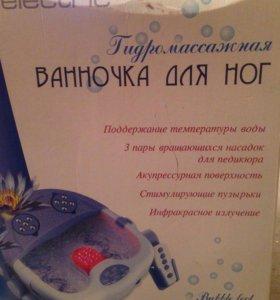 Гидромассажная ванночка VES DH-90L