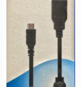 Кабель для зарядки джойстика PS4
