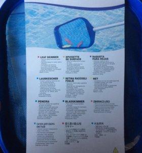 Сетка для чистки бассейнов