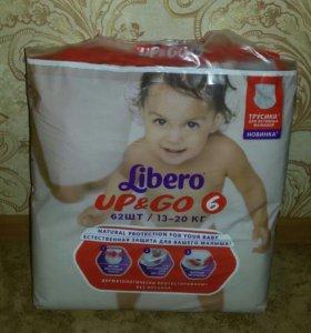 Подгузники-Трусики Libero Up$Go(31 штука)