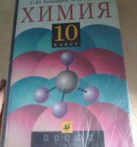 Учебники за 10-11 класс