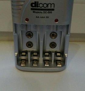 Адаптер для аккумуляторов