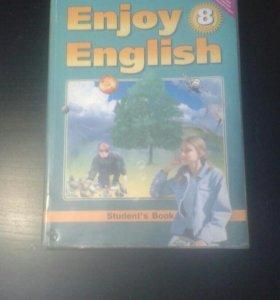 Учебник по английскому языку 8 класс ( Биболетова)