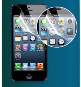 Защитная плёнка на айфон 4,4s
