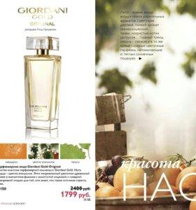 Парфюмерная вода Giordani Gold Original - Oriflame