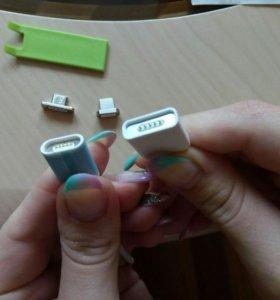 магнитная зарядка Android,iPhone5se,6.6s, 7, iPad4