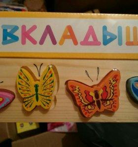 Доска-вкладыш Бабочки