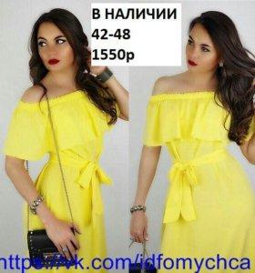 Платья желтое в пол