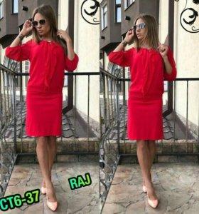 Платье, новое, 50-52