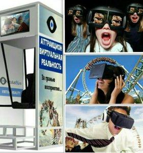 Аренда оборудования виртуальная реальность на праз