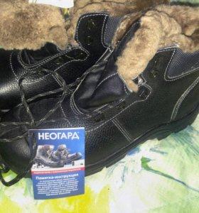 Зимние ботинки Неогард новые