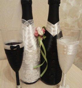 Свадебные бутылки, бокалы.